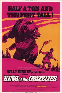 King of the Grizzlies - 27 x 40 Movie Poster - Style A