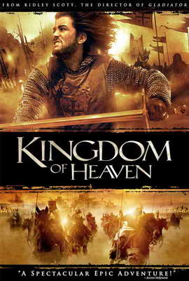 Kingdom of Heaven - 27 x 40 Movie Poster - Style D