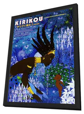 Kirikou and the Sorceress - 27 x 40 Movie Poster - Japanese Style B - in Deluxe Wood Frame