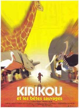 Kirikou et les bêtes sauvages - 27 x 40 Movie Poster - French Style A