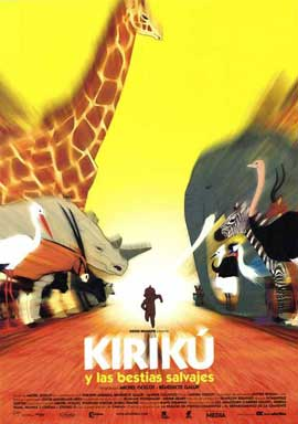 Kirikou et les bêtes sauvages - 11 x 17 Movie Poster - Spanish Style A