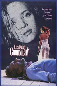 Kiss Daddy Goodnight - 11 x 17 Movie Poster - Style A