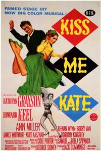 Kiss Me Kate - 11 x 17 Movie Poster - Style A - Museum Wrapped Canvas