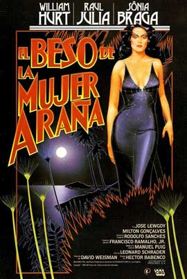 Kiss of the Spider Woman - 11 x 17 Movie Poster - Spanish Style A