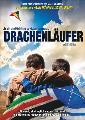 The Kite Runner - 27 x 40 Movie Poster - German Style A