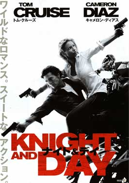 Knight and Day - 27 x 40 Movie Poster - Japanese Style A