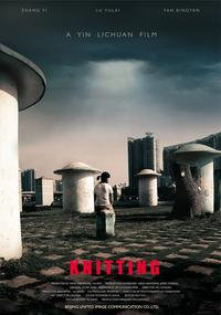 Knitting - 43 x 62 Movie Poster - Bus Shelter Style A