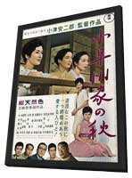 Kohayagawa-ke no aki - 27 x 40 Movie Poster - Japanese Style A - in Deluxe Wood Frame