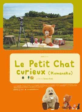 Komaneko - 11 x 17 Movie Poster - French Style A