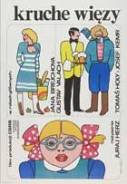 Krehke vztahy - 27 x 40 Movie Poster - Polish Style A