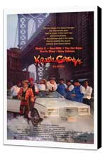 Krush Groove - 11 x 17 Movie Poster - Style A - Museum Wrapped Canvas