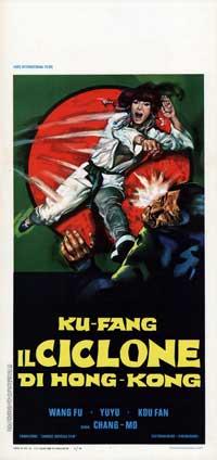 ku fang - 13 x 28 Movie Poster - Italian Style A