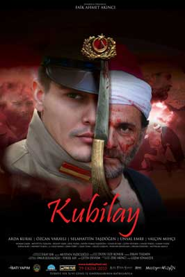 Kubilay - 43 x 62 Movie Poster - Bus Shelter Style A