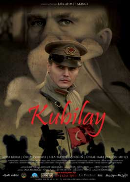 Kubilay - 11 x 17 Movie Poster - Style B