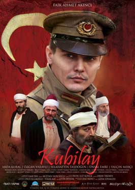 Kubilay - 43 x 62 Movie Poster - Bus Shelter Style C