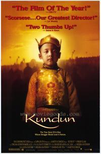 Kundun - 27 x 40 Movie Poster - Style A