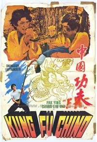 Kung Fu Chino - 43 x 62 Movie Poster - Bus Shelter Style A