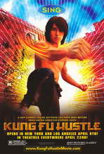Kung Fu Hustle - 11 x 17 Movie Poster - Style I