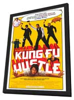 Kung Fu Hustle - 11 x 17 Movie Poster - Style O - in Deluxe Wood Frame