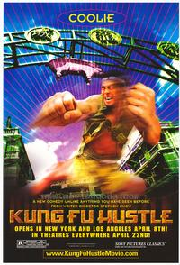 Kung Fu Hustle - 11 x 17 Movie Poster - Style D