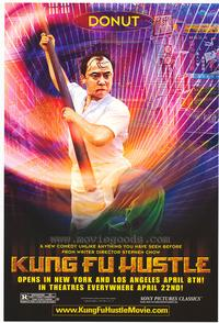Kung Fu Hustle - 11 x 17 Movie Poster - Style E