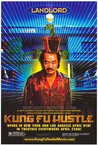 Kung Fu Hustle - 11 x 17 Movie Poster - Style H