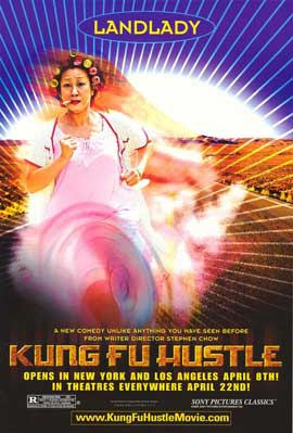 Kung Fu Hustle - 11 x 17 Movie Poster - Style L