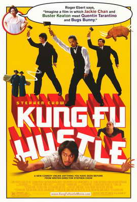 Kung Fu Hustle - 11 x 17 Movie Poster - Style O