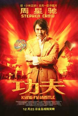Kung Fu Hustle - 27 x 40 Movie Poster - Style B