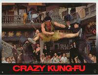 Kung Fu Hustle - 11 x 14 Poster French Style D