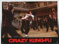 Kung Fu Hustle - 11 x 14 Poster French Style H