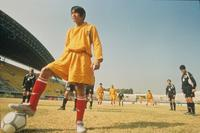 Kung Fu Soccer - 8 x 10 Color Photo #1