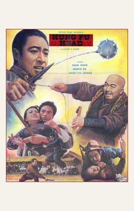 Kung Fu: The Head Crusher - 11 x 17 Movie Poster - Style A