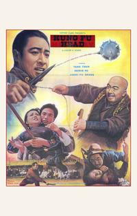 Kung Fu: The Head Crusher - 43 x 62 Movie Poster - Bus Shelter Style A