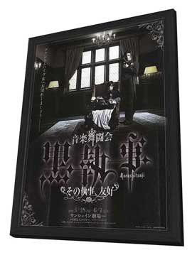 Kuroshitsuji: Phantom & Ghost - 11 x 17 Movie Poster - Japanese Style A - in Deluxe Wood Frame
