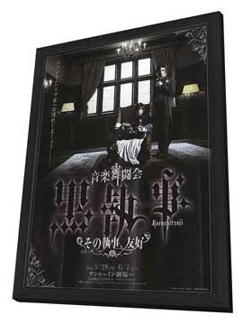 Kuroshitsuji: Phantom & Ghost - 11 x 17 Movie Poster - Japanese Style A - in Deluxe Wood Frame