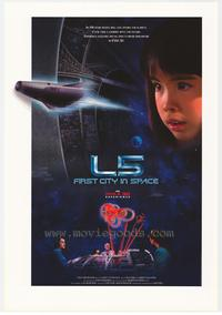 L5: First City in Space (IMAX) - 43 x 62 Movie Poster - Bus Shelter Style A