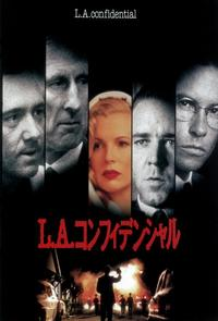 L.A. Confidential - 11 x 17 Movie Poster - Japanese Style A