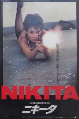 La Femme Nikita - 11 x 17 Movie Poster - Japanese Style A
