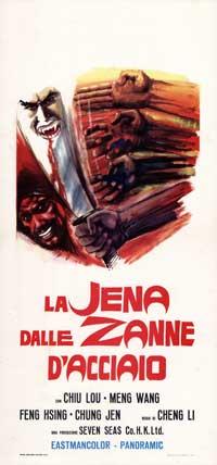 la jena dalle zanne daccaio - 13 x 28 Movie Poster - Italian Style A