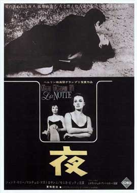 La Notte - 11 x 17 Movie Poster - Japanese Style A