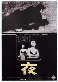 La Notte - 27 x 40 Movie Poster - Japanese Style A