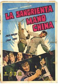 La Sangrienta Mano China - 11 x 17 Movie Poster - Spanish Style A