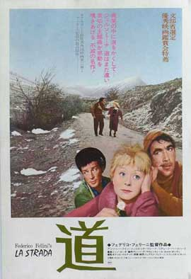 La Strada - 11 x 17 Movie Poster - Japanese Style A