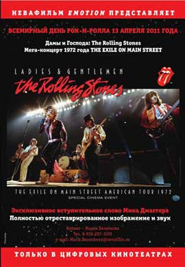Ladies and Gentlemen: The Rolling Stones - 11 x 17 Movie Poster - Russian Style A