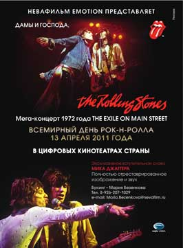 Ladies and Gentlemen: The Rolling Stones - 11 x 17 Movie Poster - Russian Style B