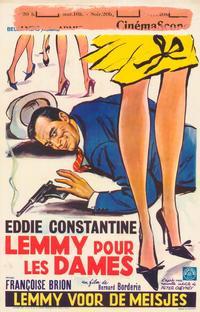 Ladies' Man - 11 x 17 Movie Poster - Belgian Style A