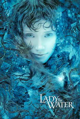 Lady in the Water - 11 x 17 Movie Poster - Style F