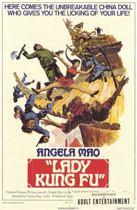 Lady Kung Fu - 11 x 17 Movie Poster - Style A