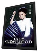 Lady Snowblood - 27 x 40 Movie Poster - German Style A - in Deluxe Wood Frame